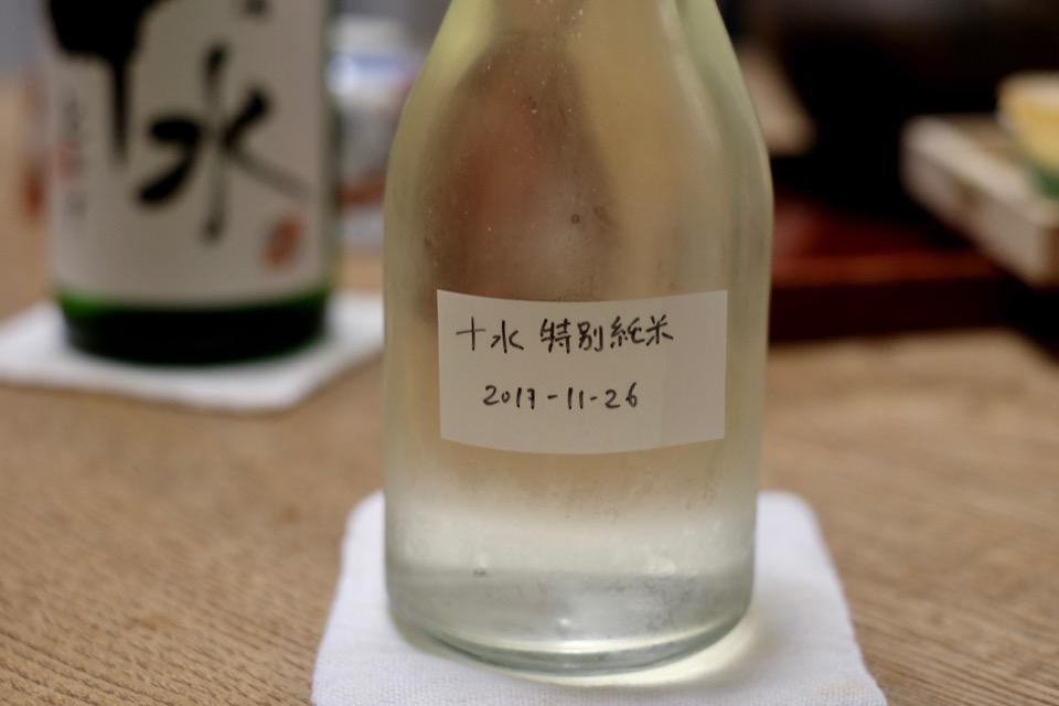 瓶に付箋を貼る