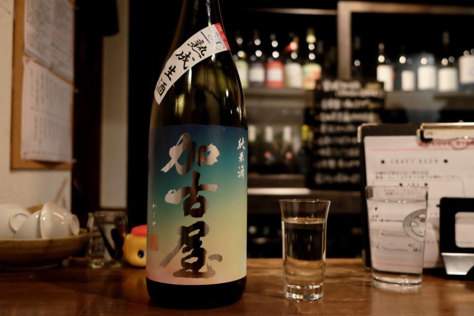 加古屋(かこや)純米 −5℃熟成生