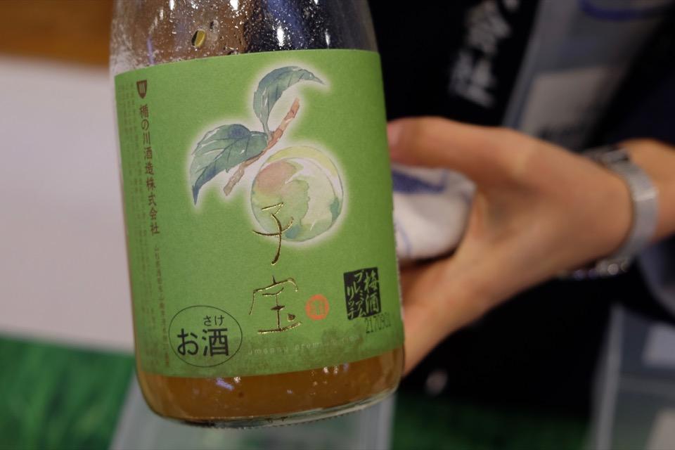 960_fruit-sake-party-DSCF3708