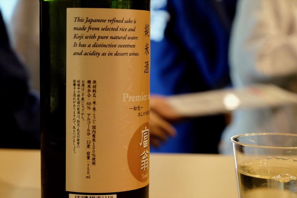 960_sakezo-DSCF3232