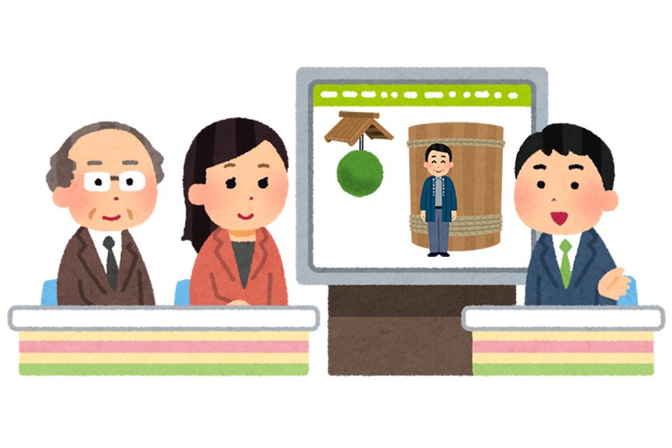 「日本酒製造業の経営状況が改善傾向へ」ほか 日本酒ニュースまとめ 2017-11-21〜11-26