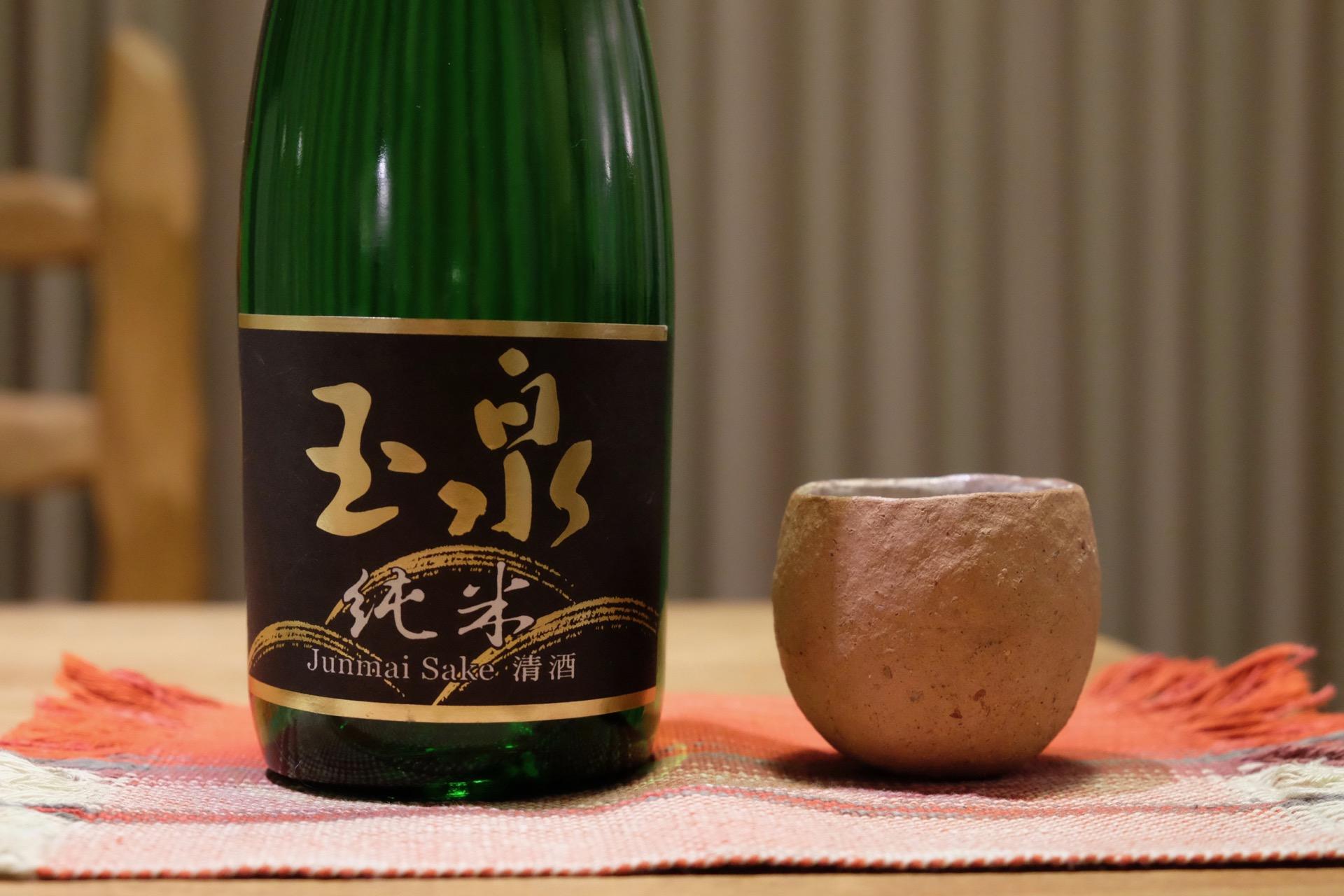 玉泉純米清酒(台湾)|世界のSakéテイスティングノート