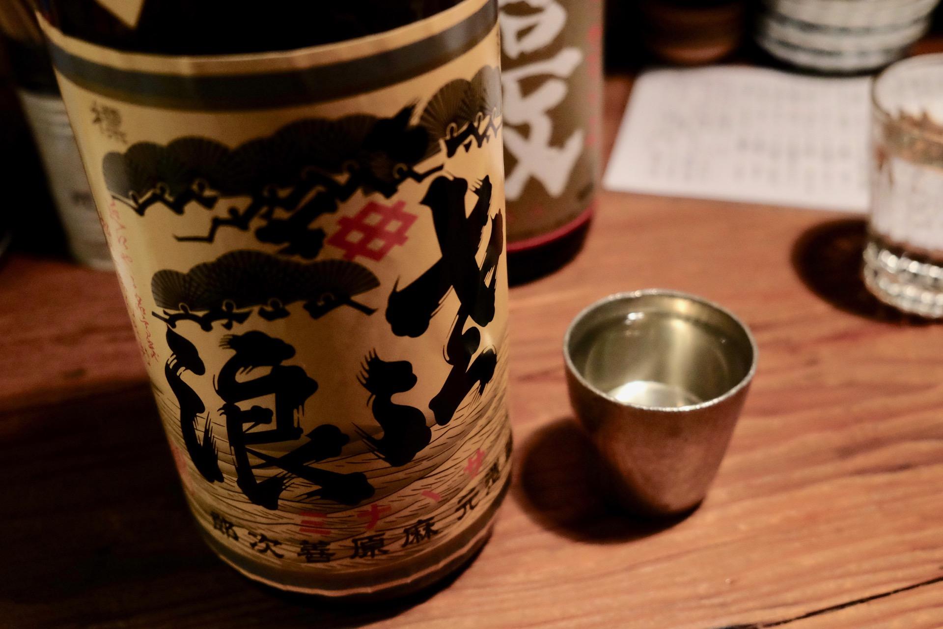 純米原酒 琵琶のささ浪|日本酒テイスティングノート