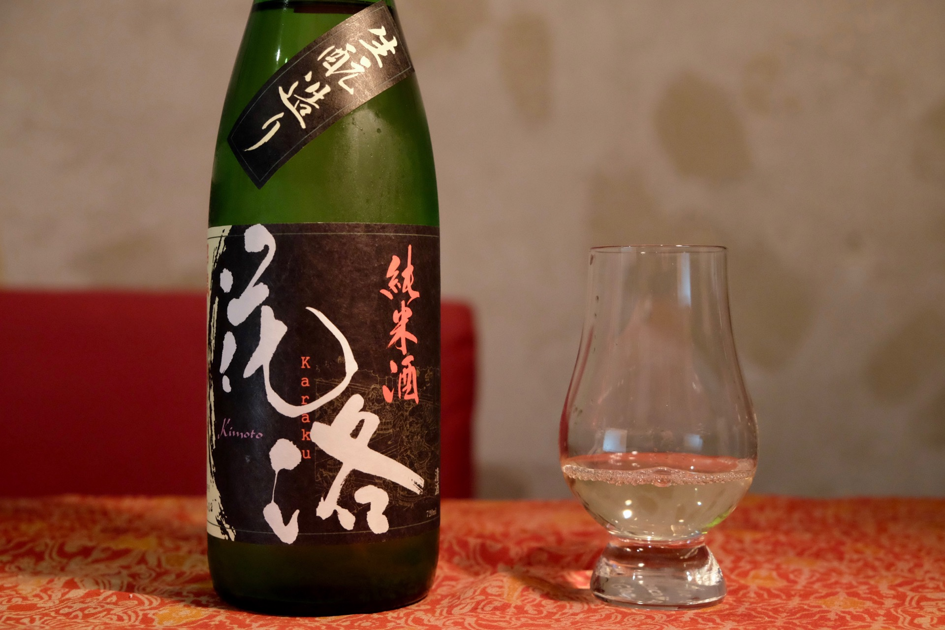 招徳 純米酒 花洛 生酛|日本酒テイスティングノート