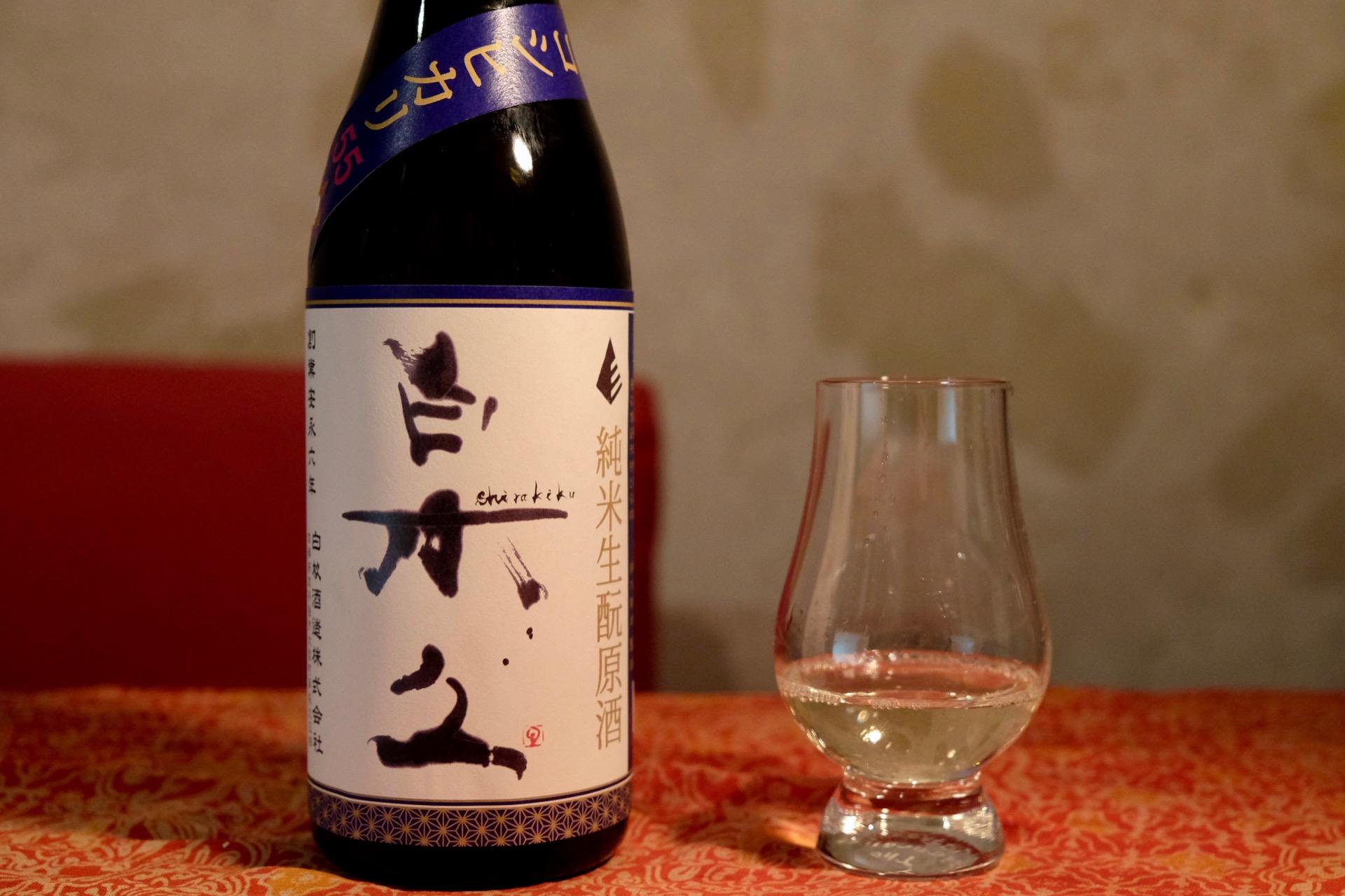 白木久 純米生酛原酒|日本酒テイスティングノート