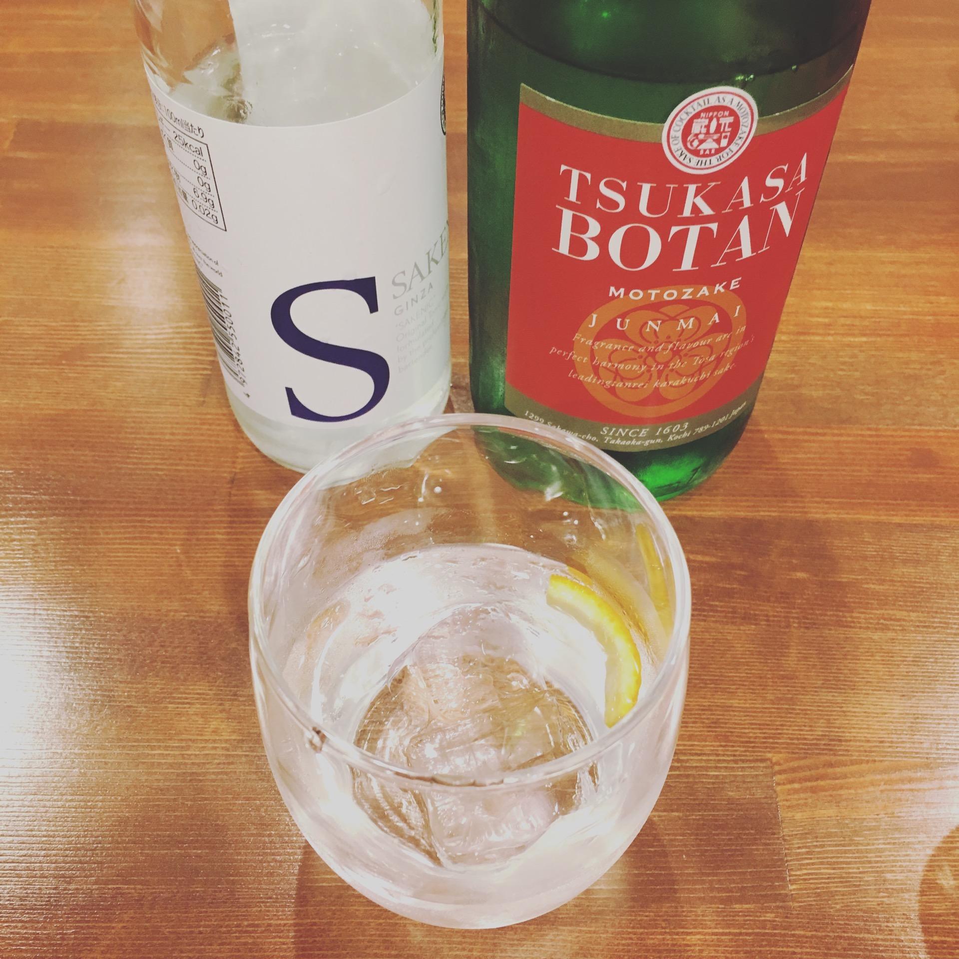 Tsukasa Botan Motozake Junmai で日本酒カクテル|日本酒テイスティングノート