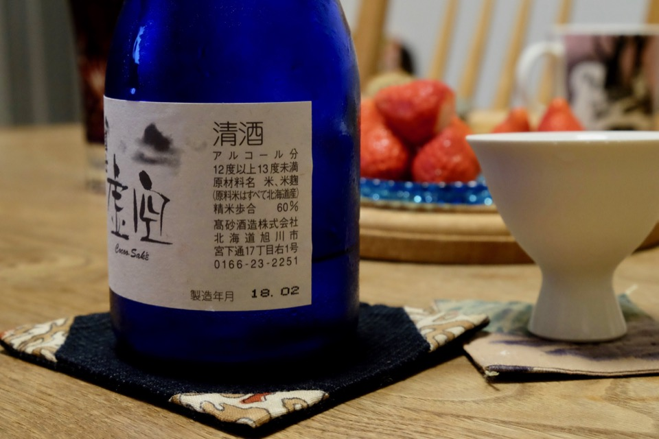国士無双 純米酒 虚空 Cocoo Saké