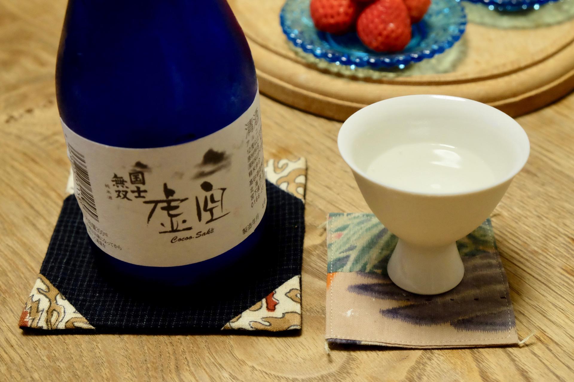 国士無双 純米酒 虚空 Cocoo Saké|日本酒テイスティングノート