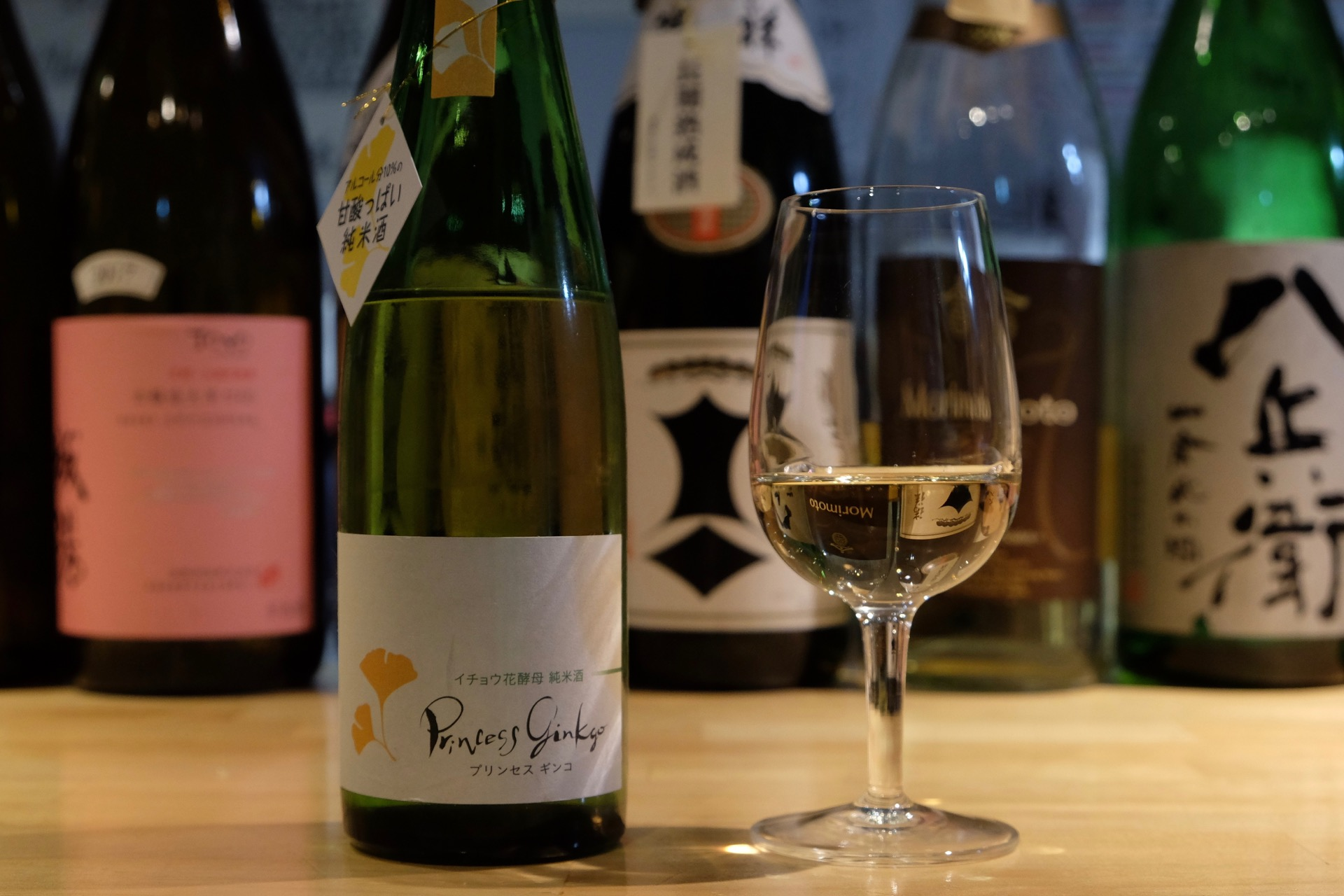 イチョウ花酵母 純米酒 プリンセス ギンコ|日本酒テイスティングノート