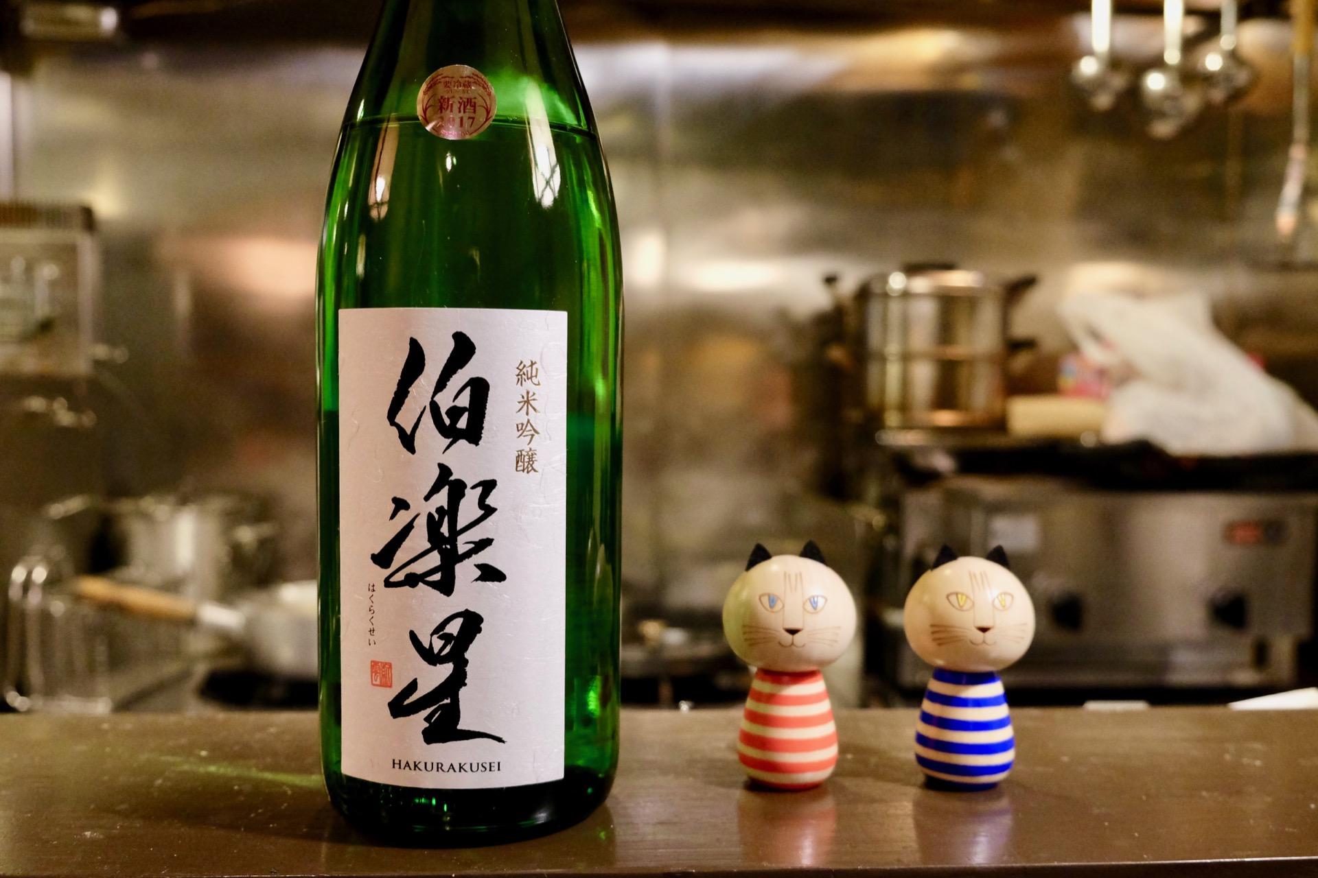 伯楽星 純米吟醸|日本酒テイスティングノート