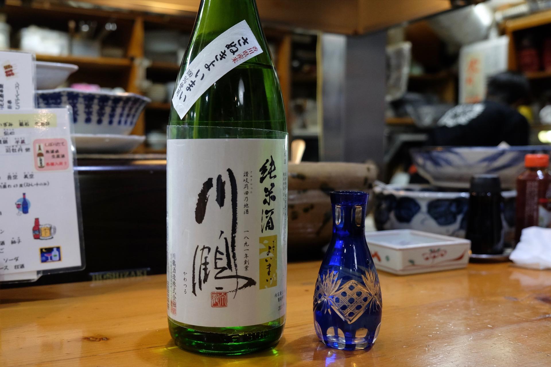 川鶴 純米酒 さぬきよいまい|日本酒テイスティングノート
