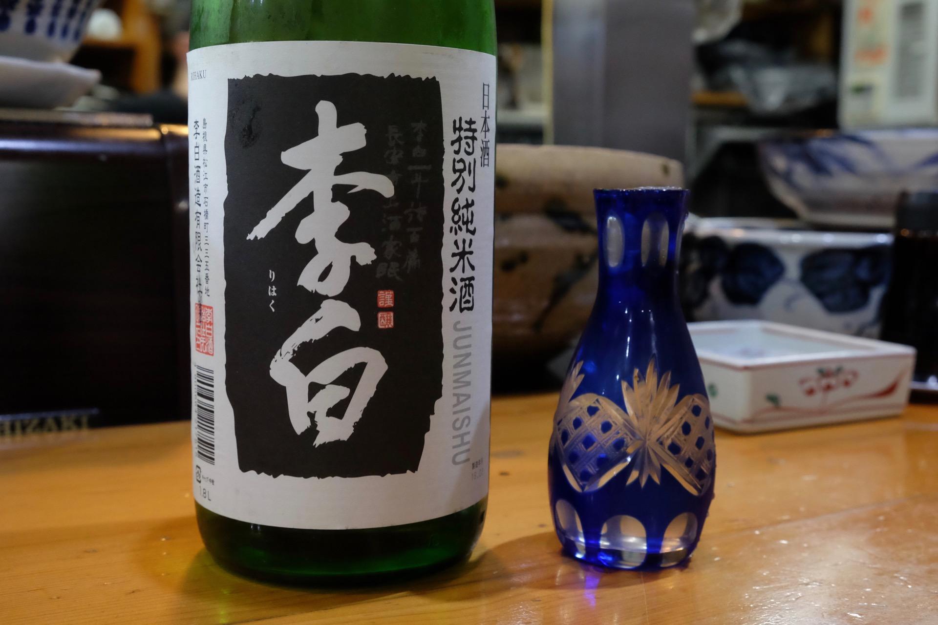 李白 特別純米酒|日本酒テイスティングノート