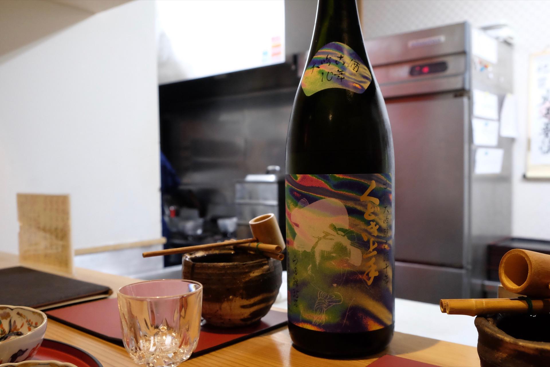 くどき上手 出品大吟醸古酒10年|日本酒テイスティングノート