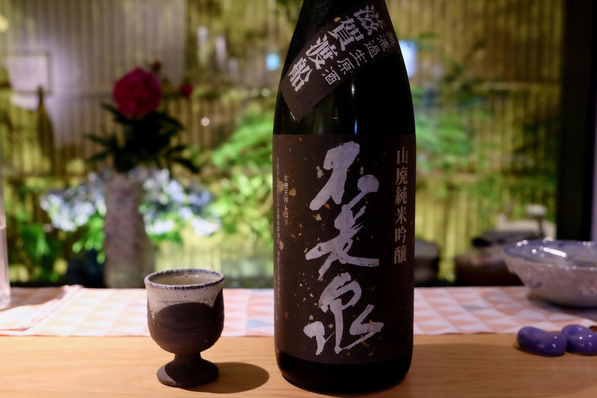 不老泉 山廃仕込 純米吟醸 滋賀渡船 無濾過生原酒|日本酒テイスティングノート