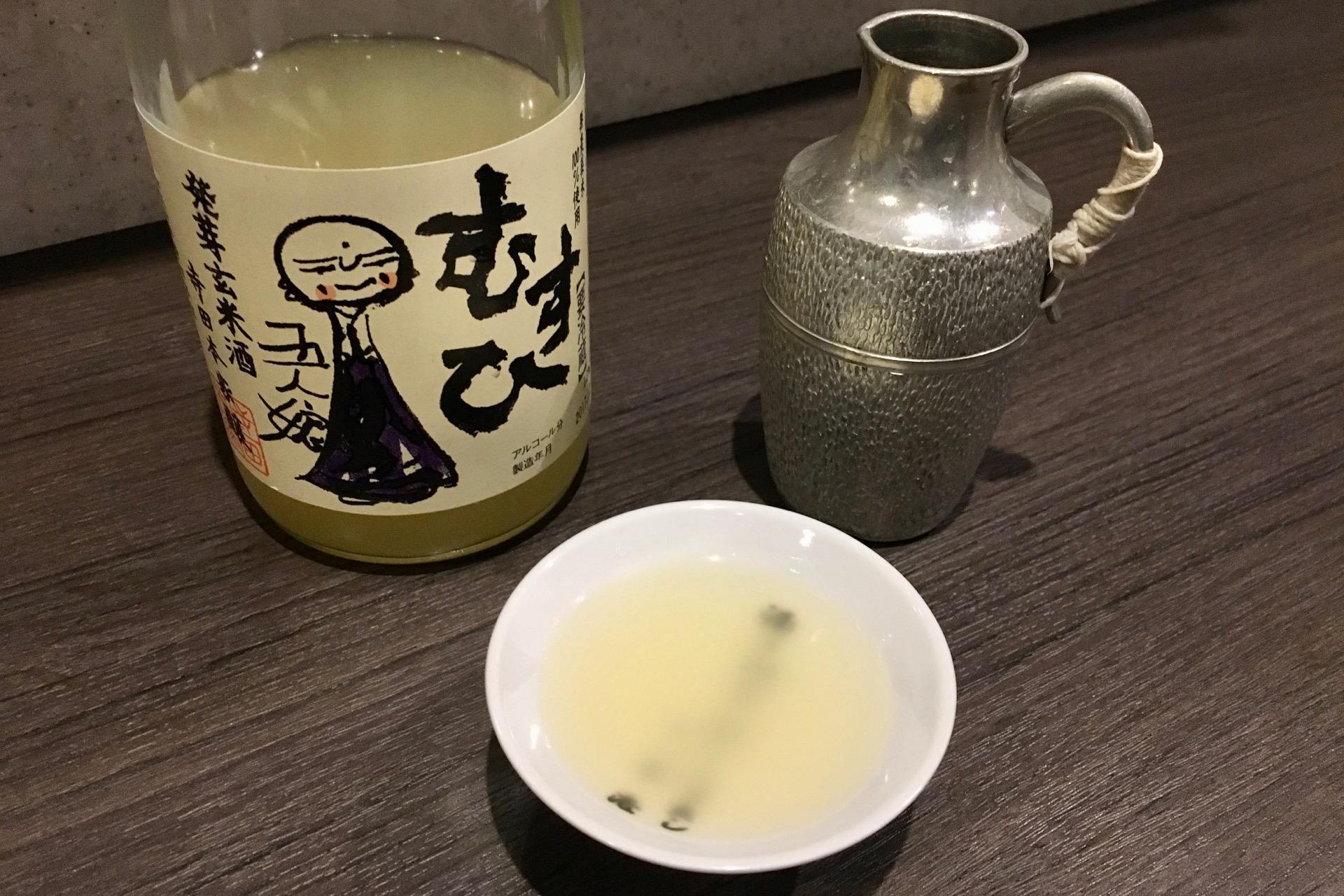 発芽玄米酒 五人娘 むすひ|日本酒テイスティングノート