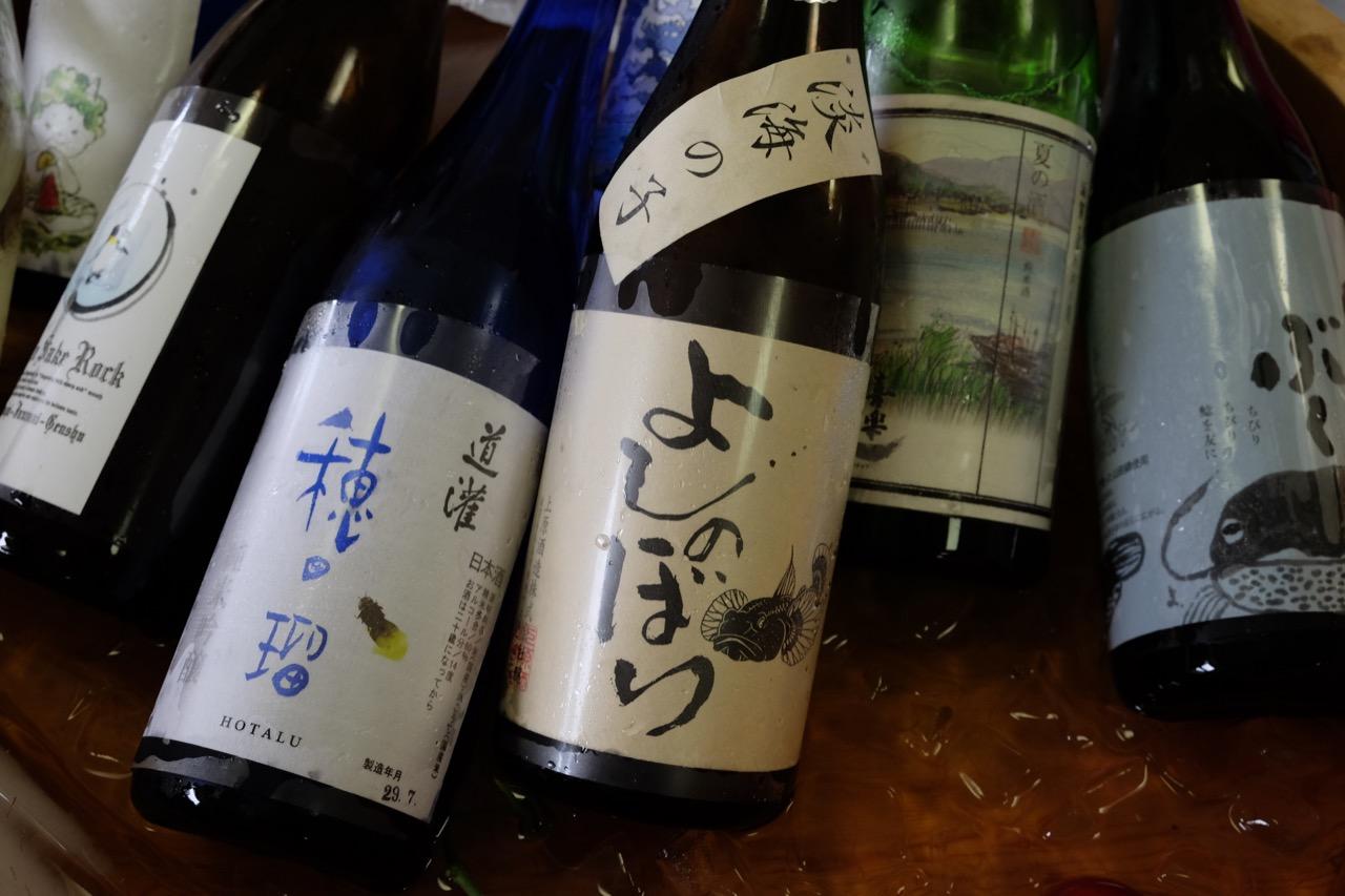 特別純米 生原酒 よしのぼり|日本酒テイスティングノート