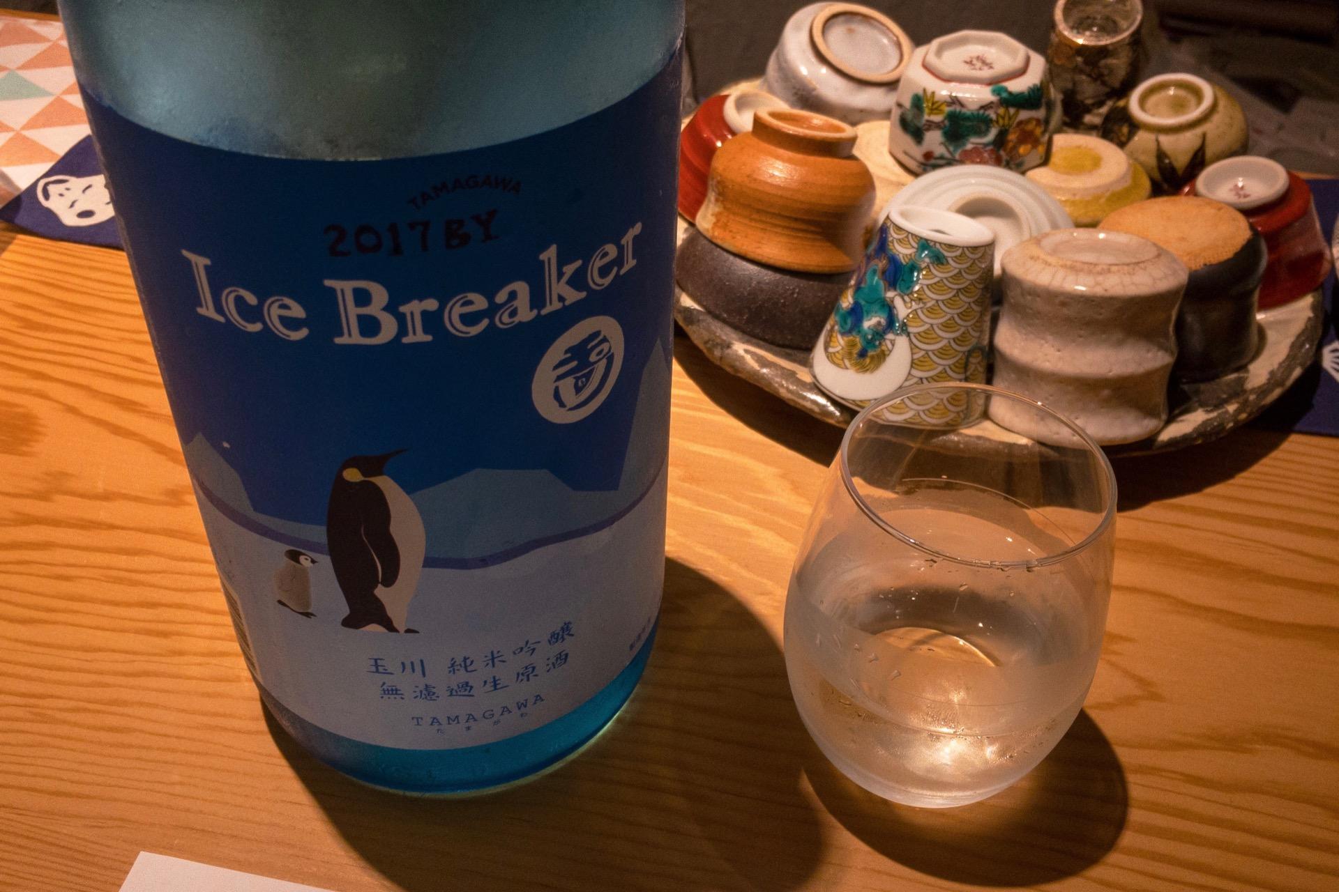 玉川 純米吟醸 Ice Breaker|日本酒テイスティングノート