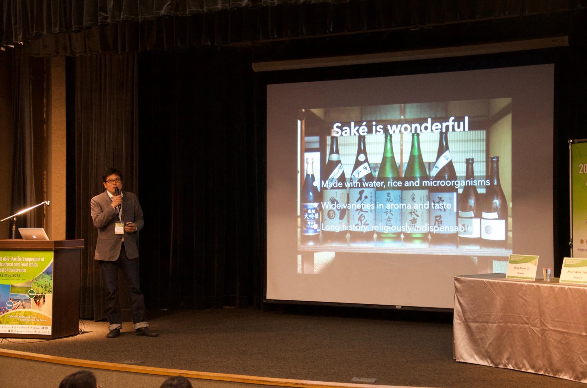 台湾大学で日本酒の地域性について発表をいたしました