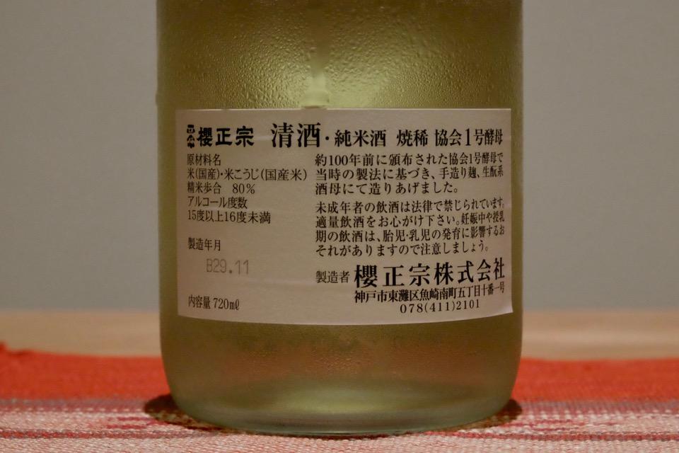 DSCF1896-0960