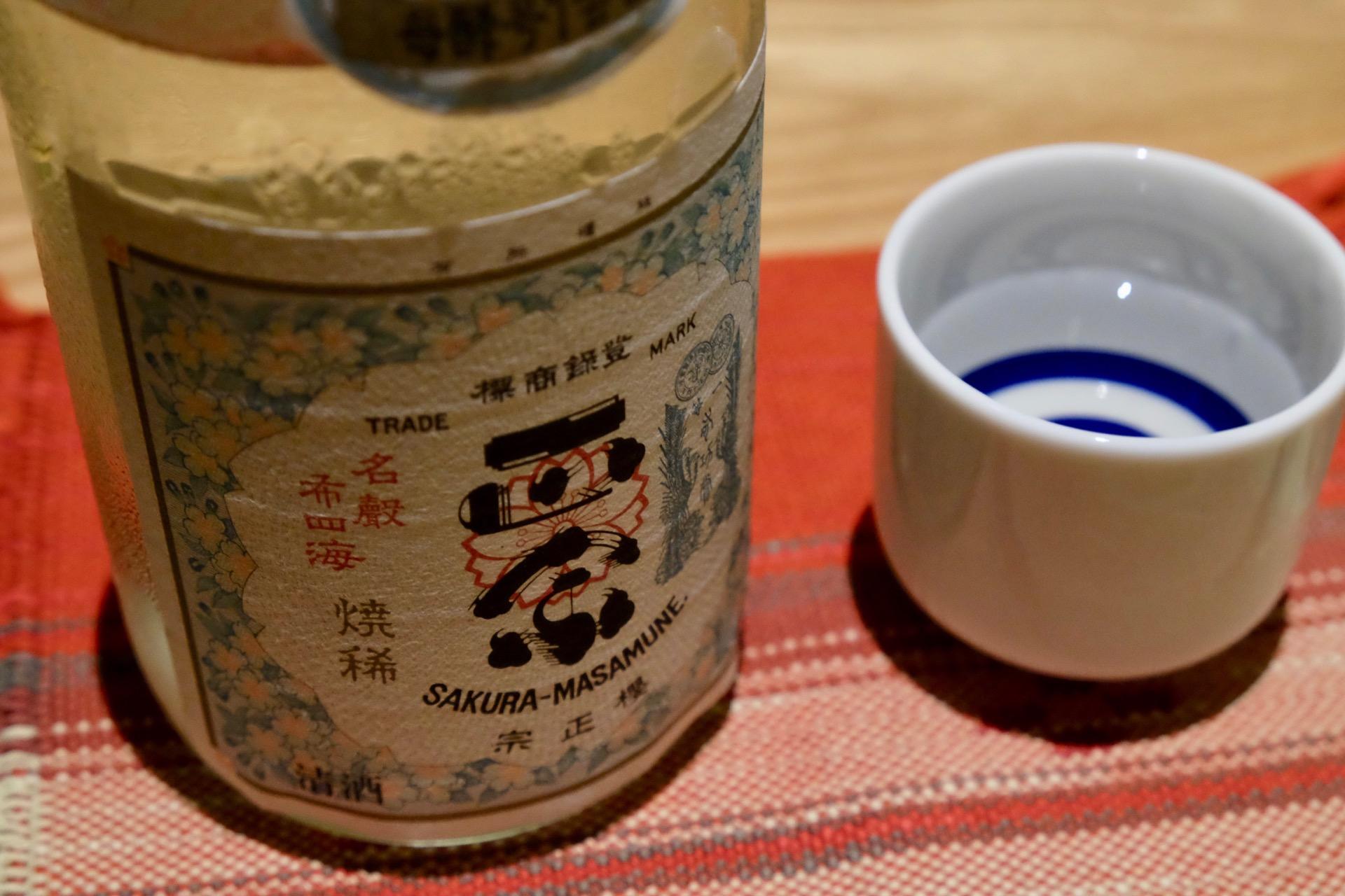 櫻正宗 純米酒 焼稀 協会1号酵母|日本酒テイスティングノート