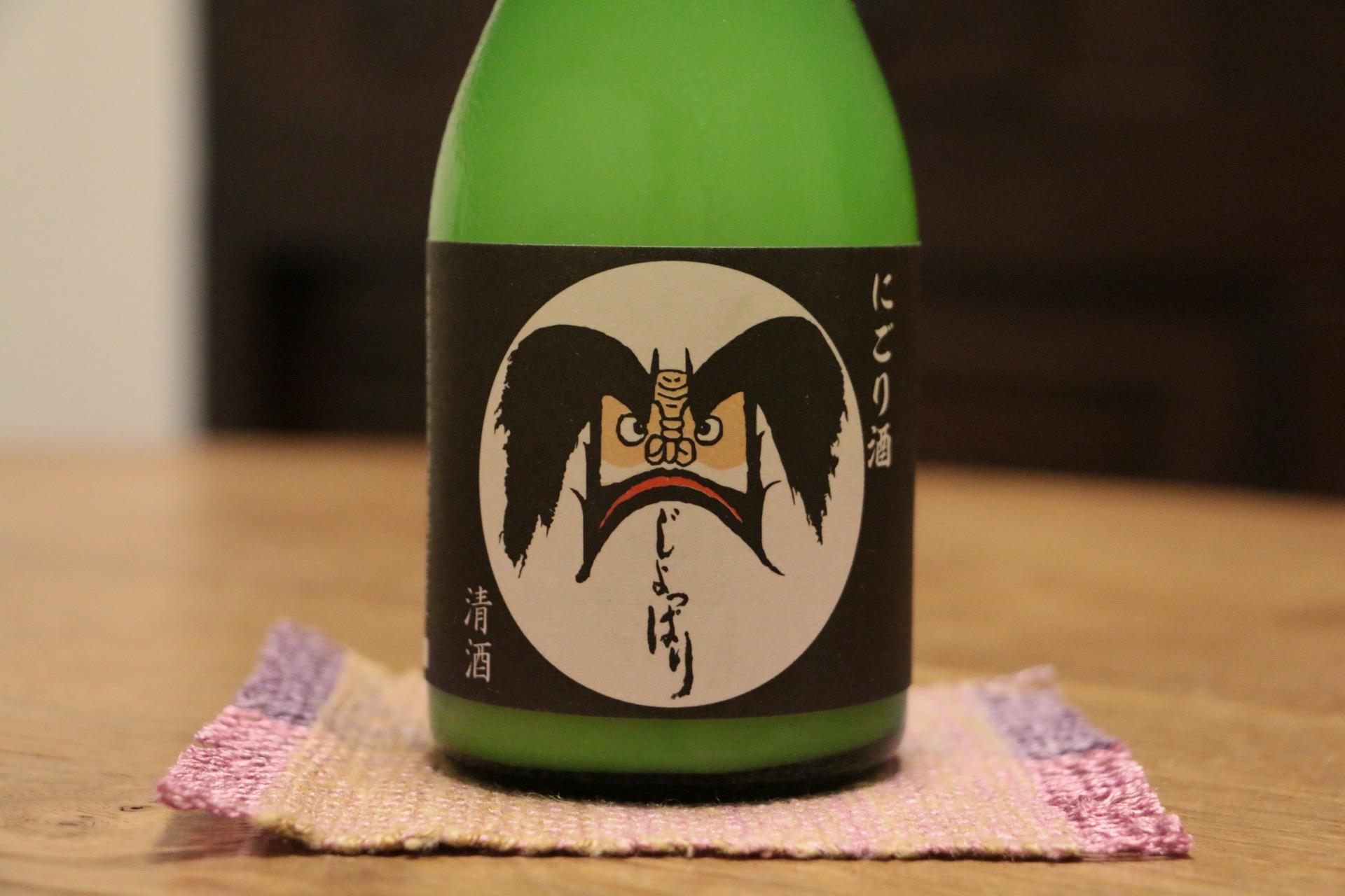 にごり酒 じょっぱり|日本酒テイスティングノート