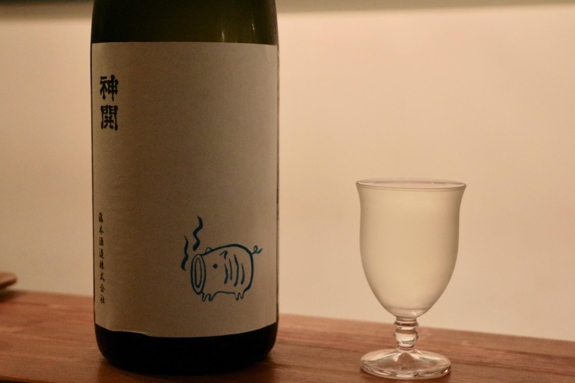 神開 純米 leggero 生|日本酒テイスティングノート