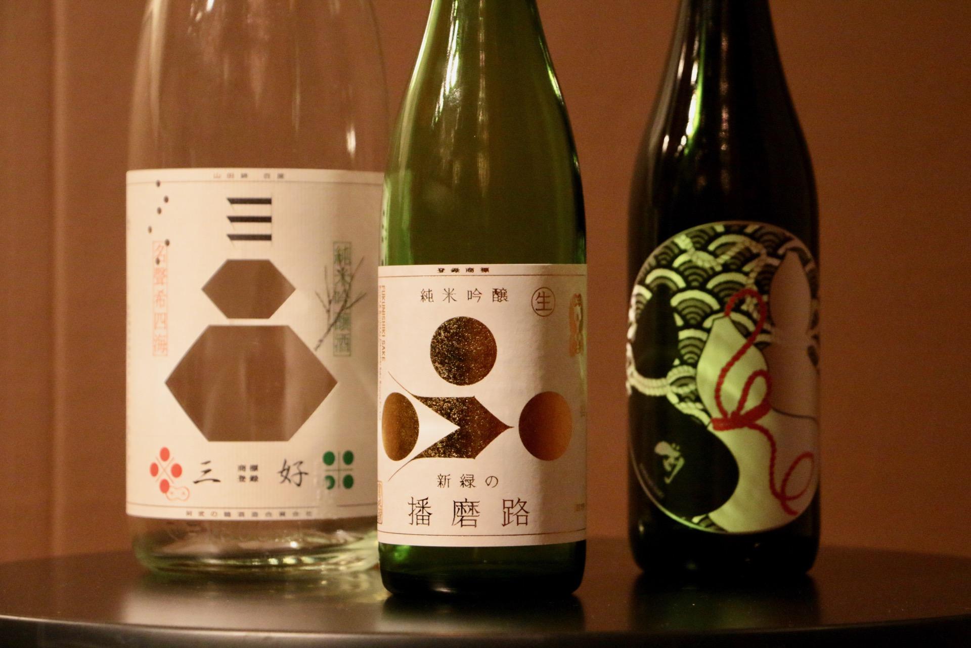 全入賞・出品ラベル ラベルデザイン部門 Sake Competition 2018
