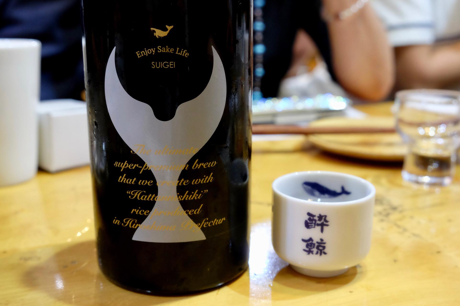 酔鯨 純米大吟醸 象|日本酒テイスティングノート