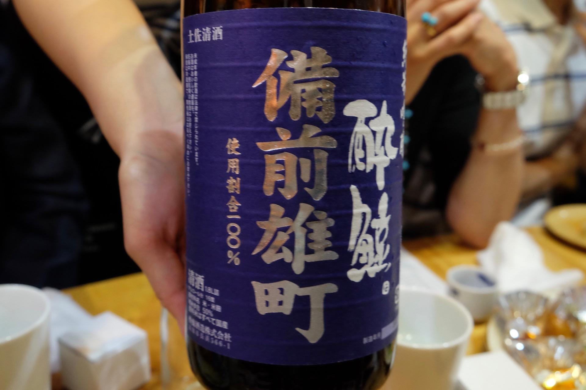 酔鯨 純米吟醸 備前雄町|日本酒テイスティングノート