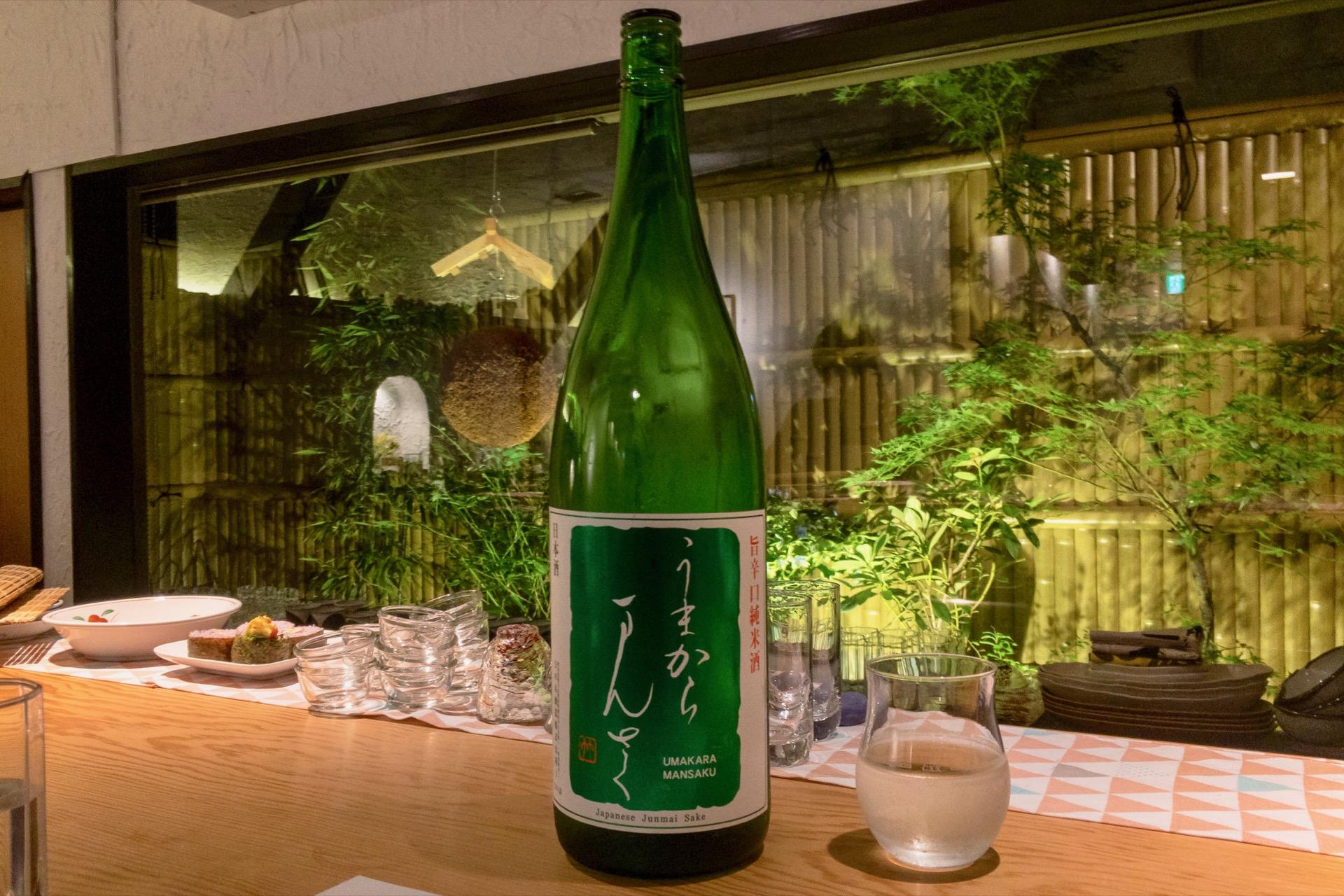 まんさくの花 旨辛口純米酒 うまからまんさく|日本酒テイスティングノート