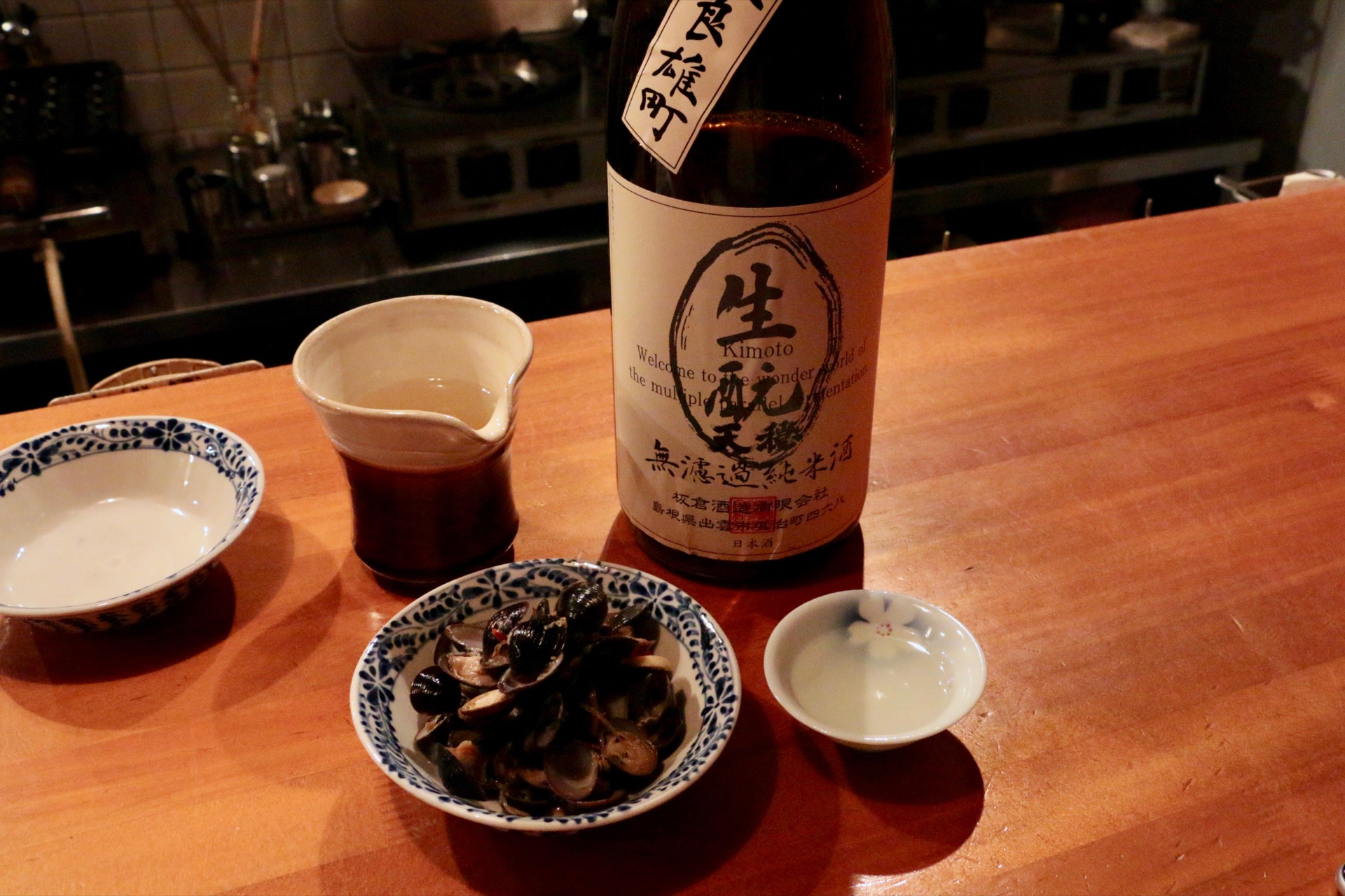 天穏 生酛無濾過純米酒|日本酒テイスティングノート