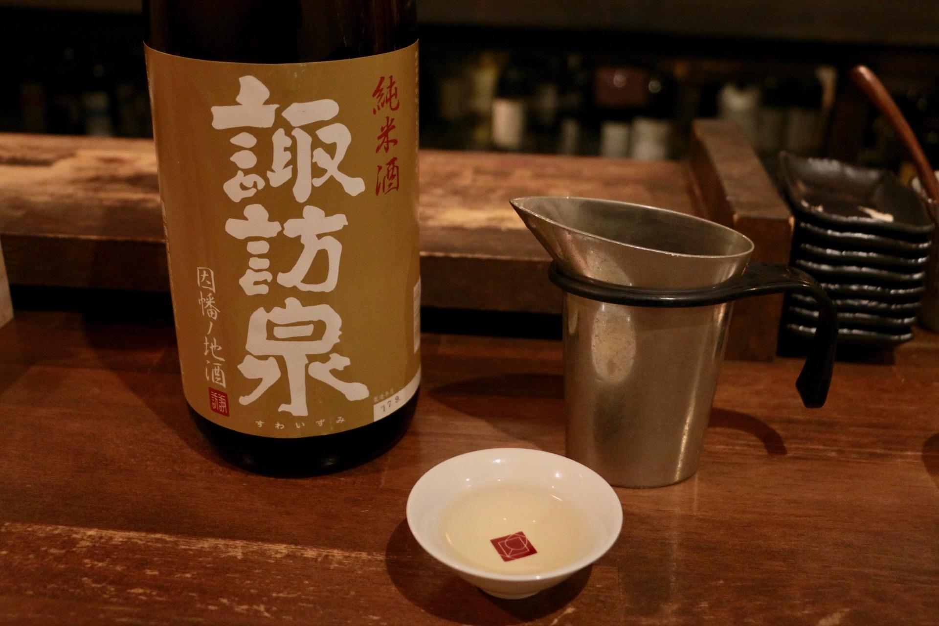 諏訪泉 純米酒|日本酒テイスティングノート