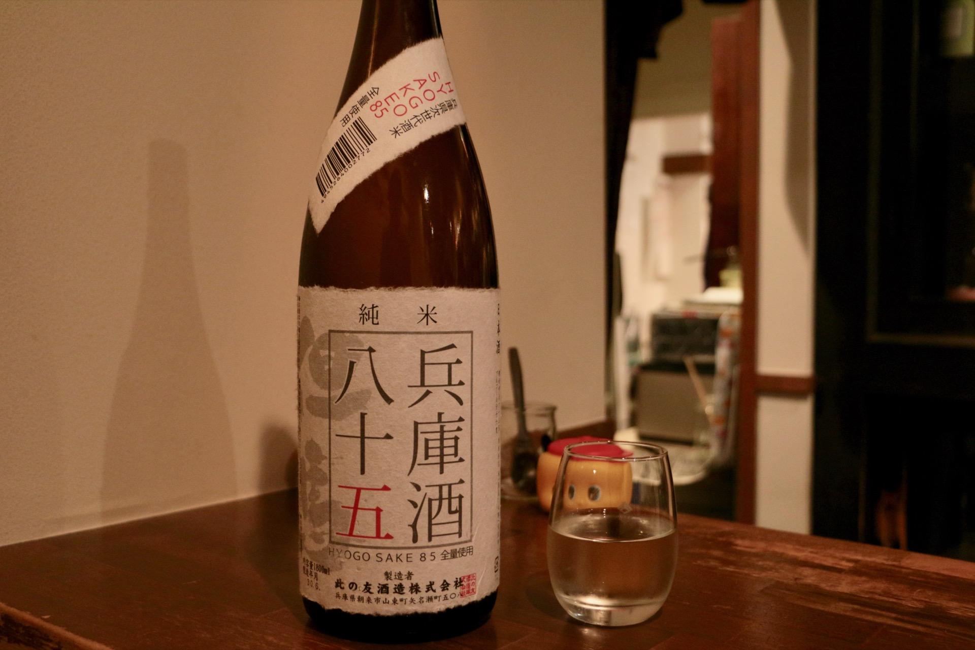 純米 兵庫酒八十五 但馬|日本酒テイスティングノート