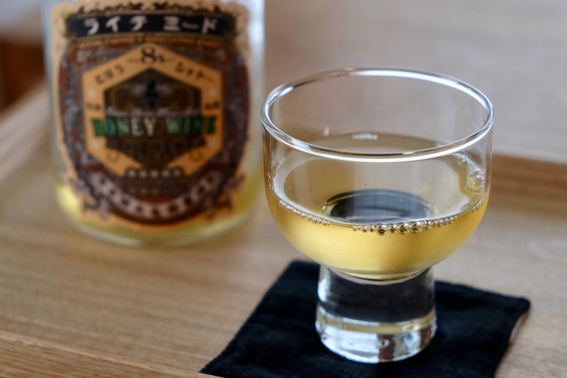 霧峰農會「荔枝蜂蜜酒 ライチミード」 台湾の蜂蜜酒テイスティングノート