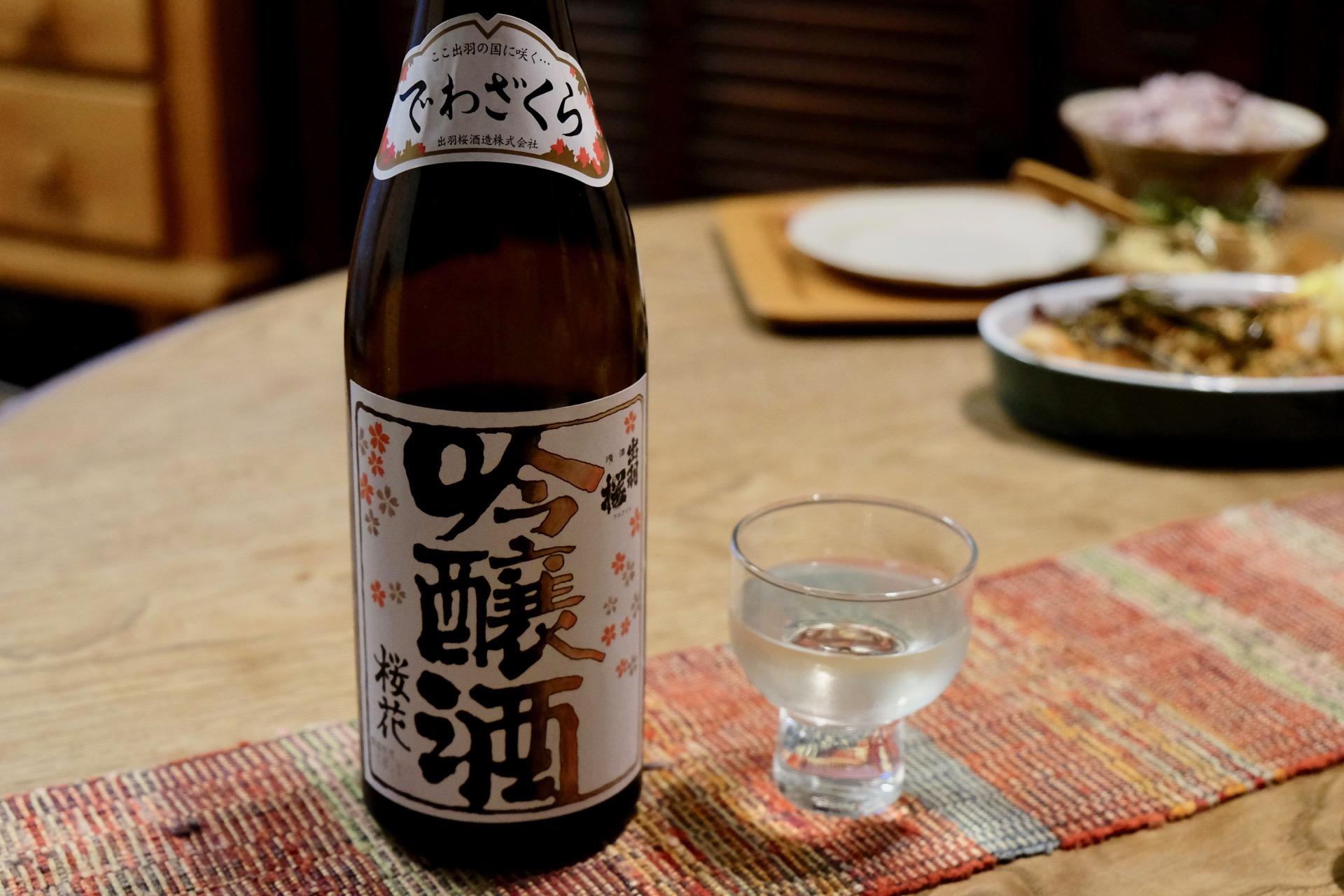 出羽桜 桜花 吟醸酒|日本酒テイスティングノート