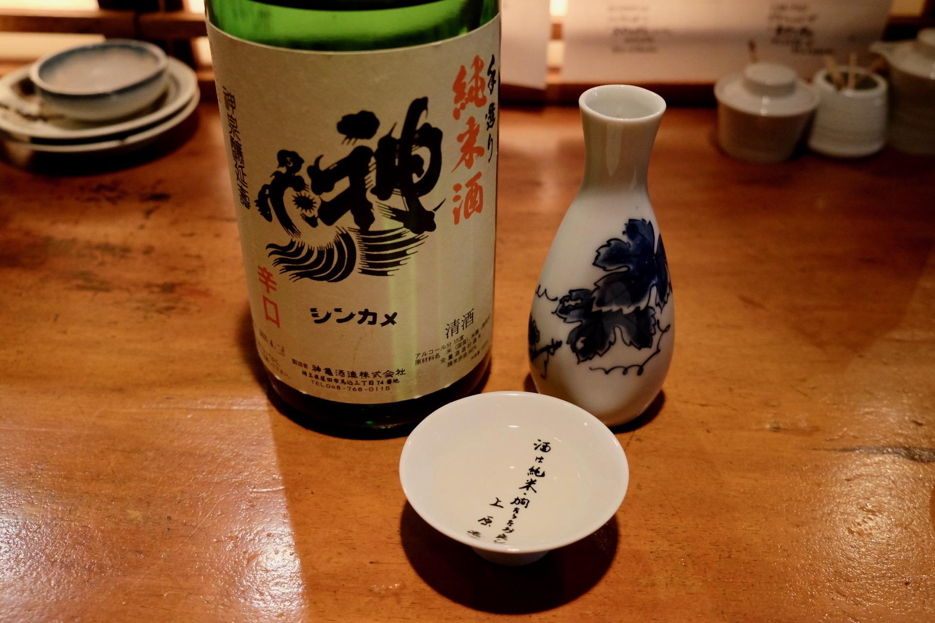 純米酒 神亀|日本酒テイスティングノート