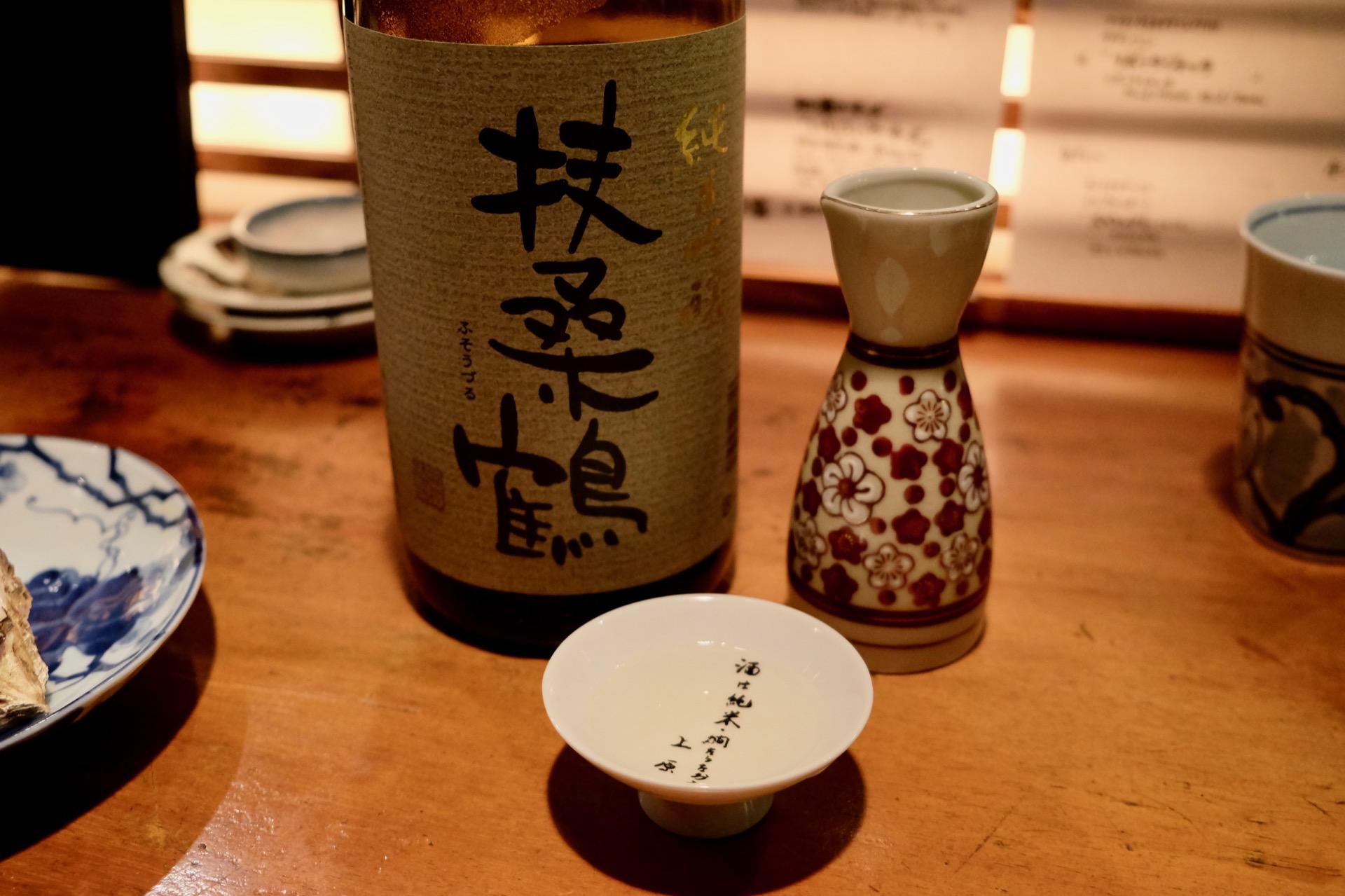 扶桑鶴 純米吟醸 雄町|日本酒テイスティングノート