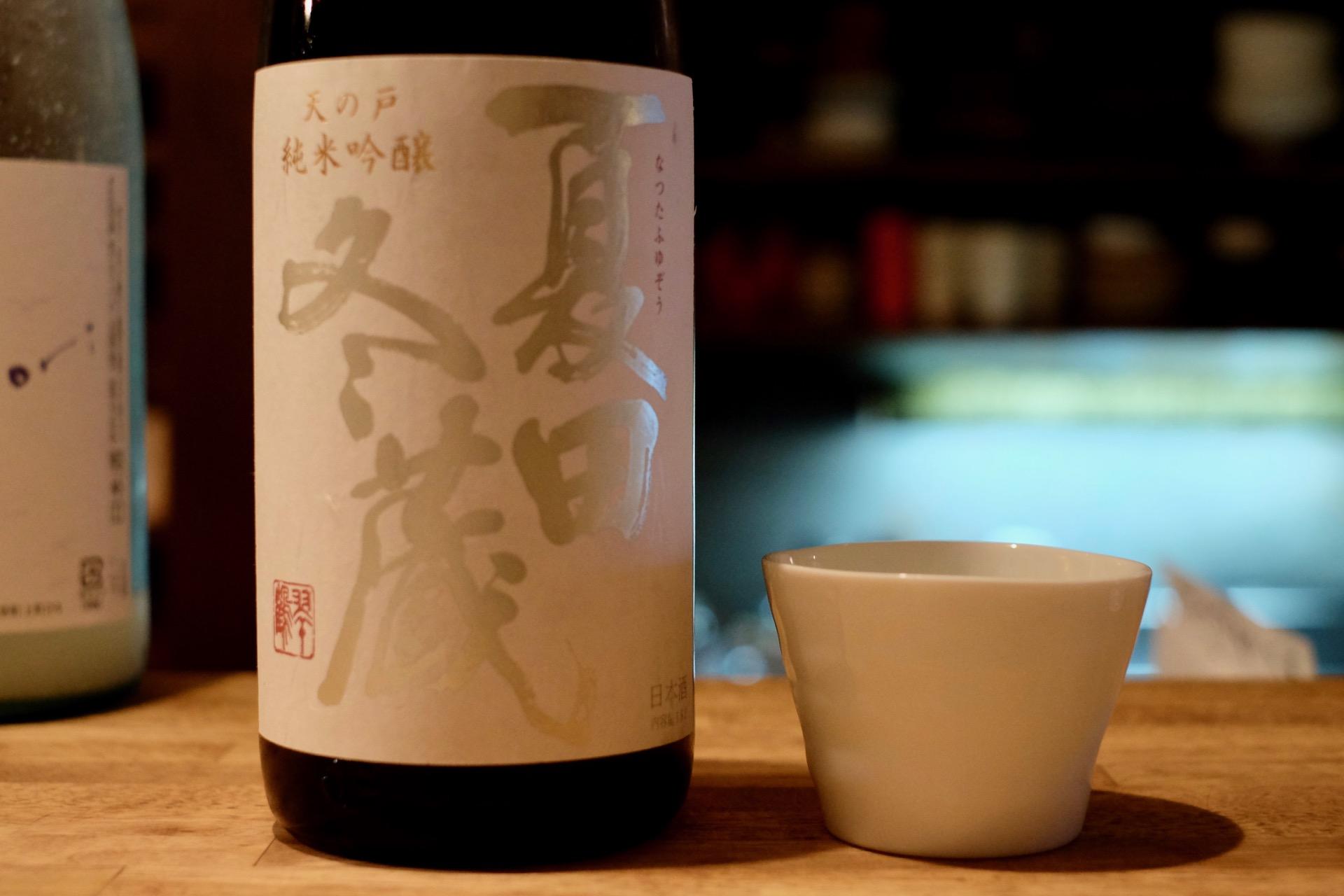 天の戸 純米吟醸 夏田冬蔵〈こま美〉|日本酒テイスティングノート