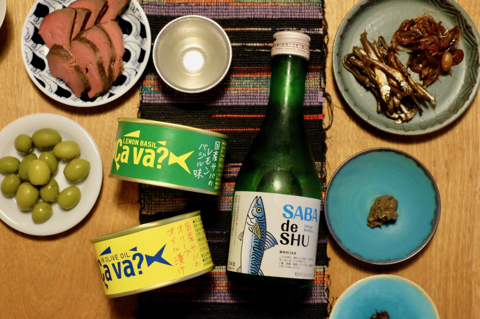 サバデシュ SABA de SHU|日本酒テイスティングノート