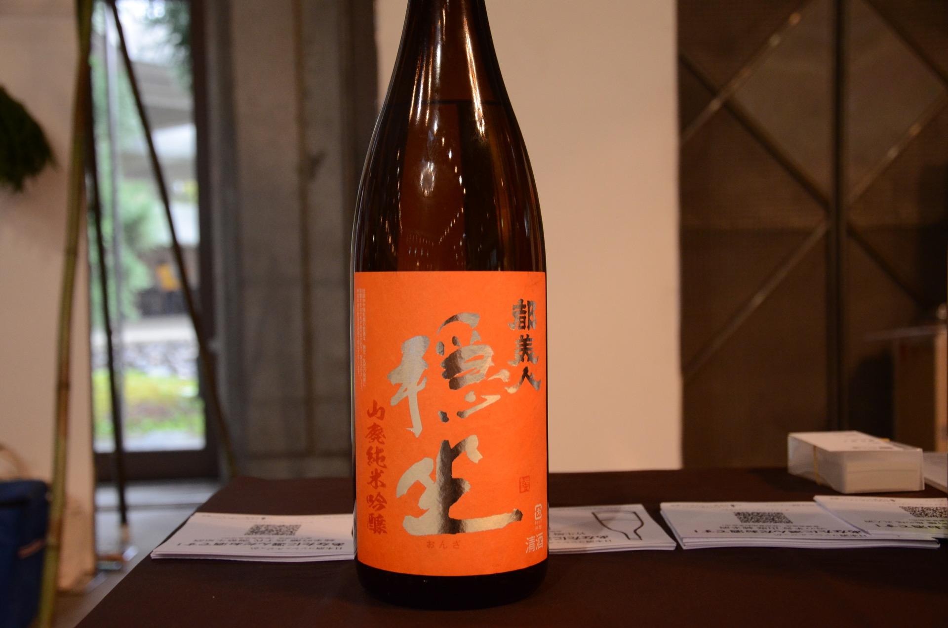 都美人 山廃純米吟醸 穏坐 火入れ原酒|日本酒テイスティングノート