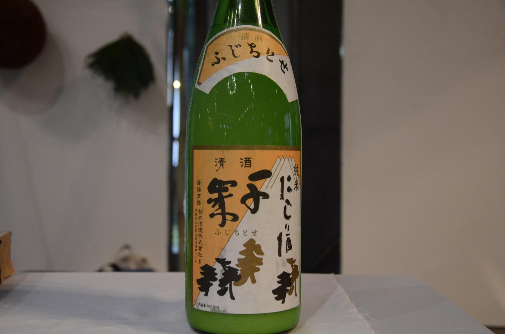 富士千歳 純米 にごり酒|日本酒テイスティングノート