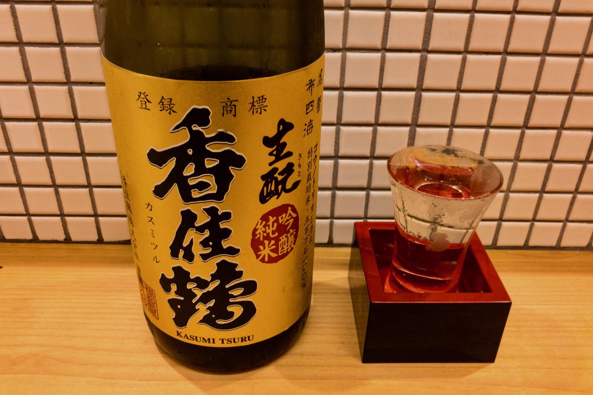 香住鶴 生酛 吟醸純米|日本酒テイスティングノート