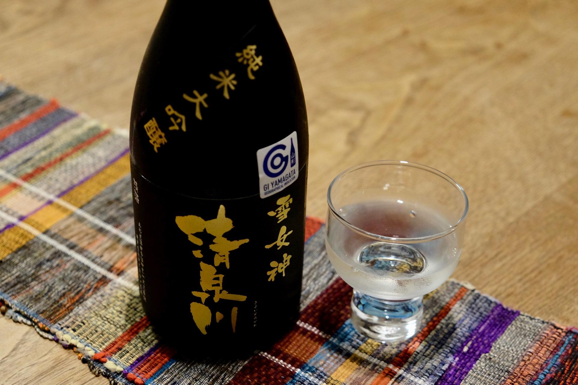 純米大吟醸 雪女神 清泉川|日本酒テイスティングノート