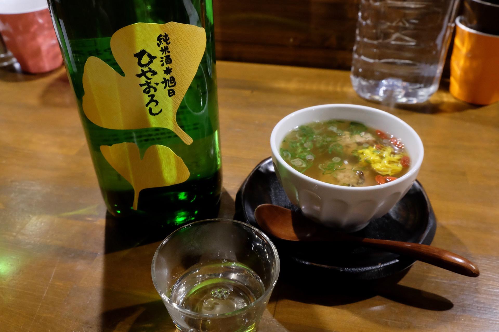 十旭日 純米酒ひやおろし 29BY|日本酒テイスティングノート
