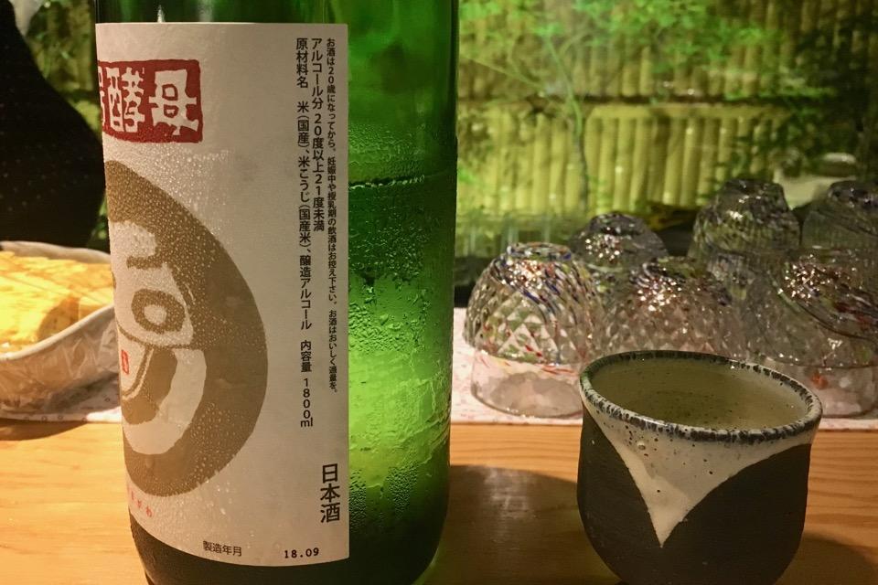玉川 一号酵母 無濾過生原酒 本醸造 29BY
