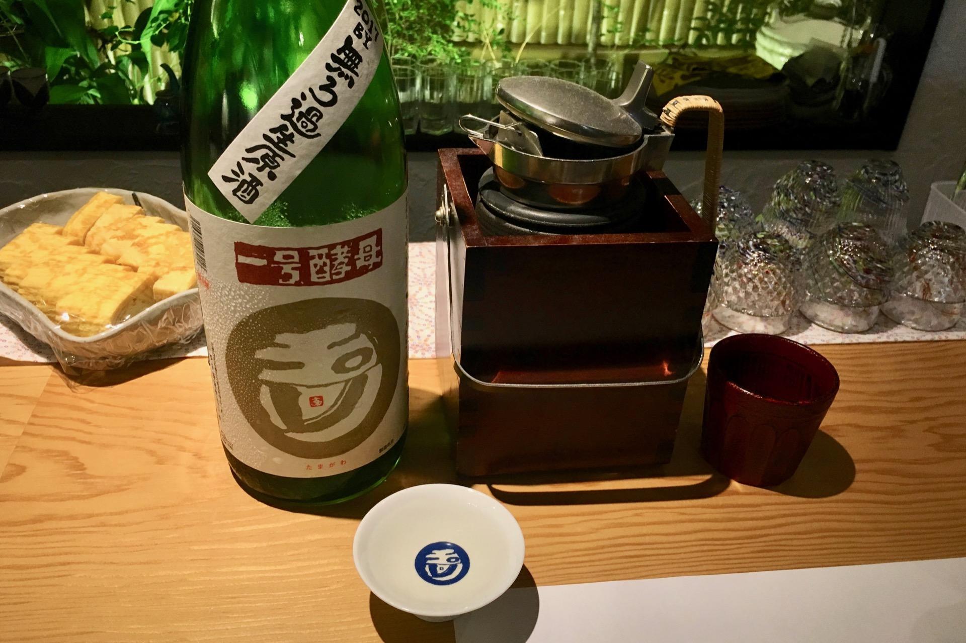 玉川 一号酵母 無濾過生原酒 本醸造 2017BY|日本酒テイスティングノート