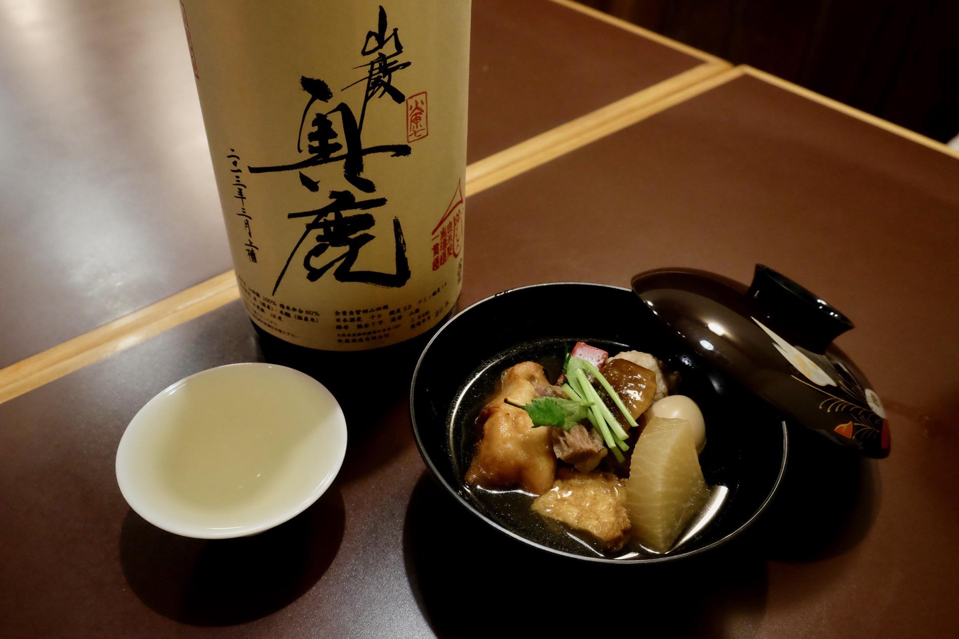 山廃 奥鹿|日本酒テイスティングノート