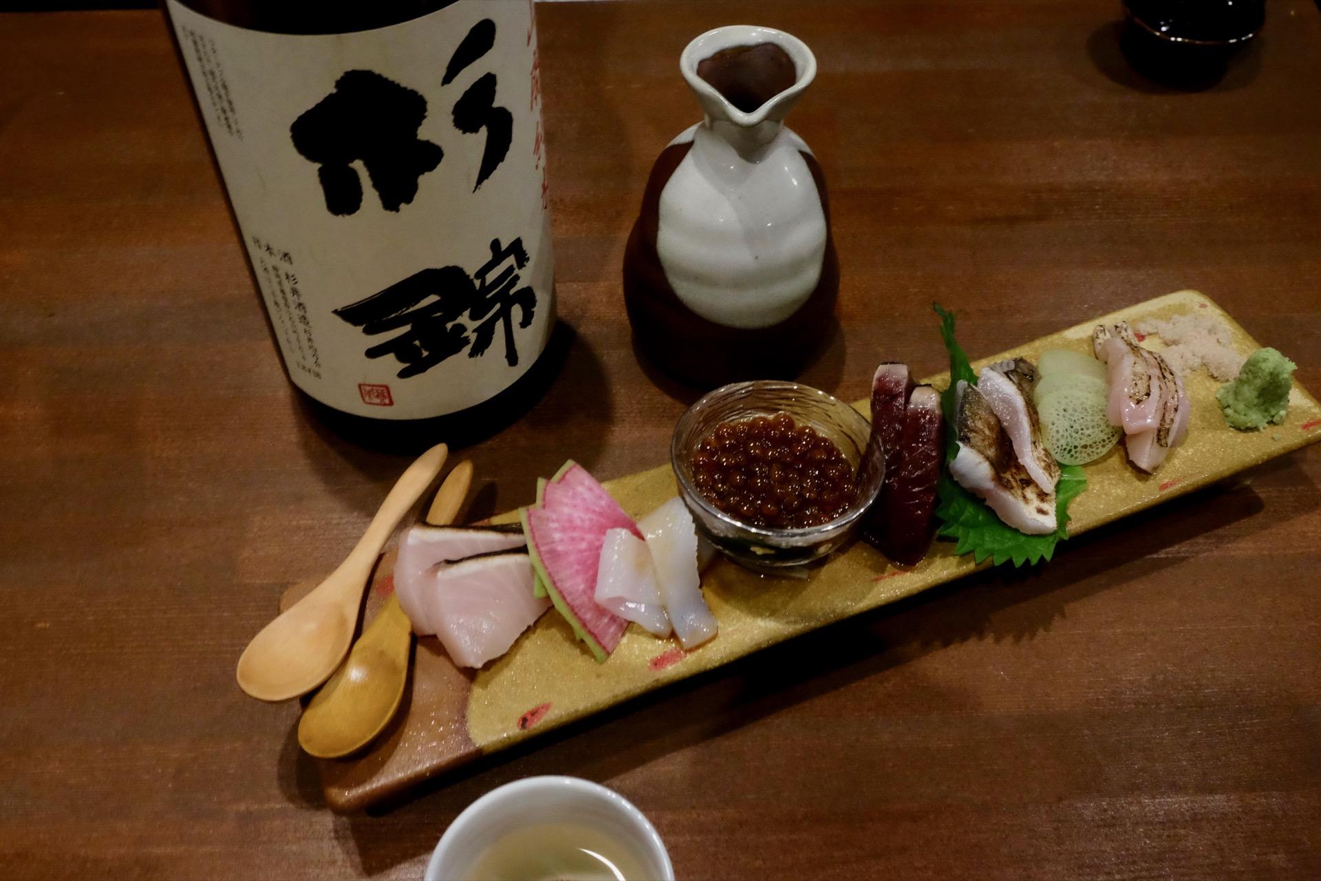 杉錦 山廃純米 天保十三年|日本酒テイスティングノート
