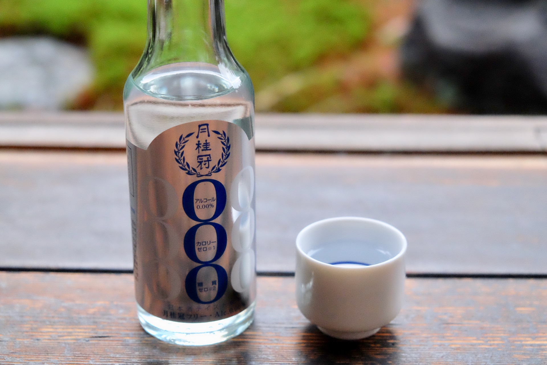 月桂冠NEWフリー|ノンアルコール日本酒テイスティングノート