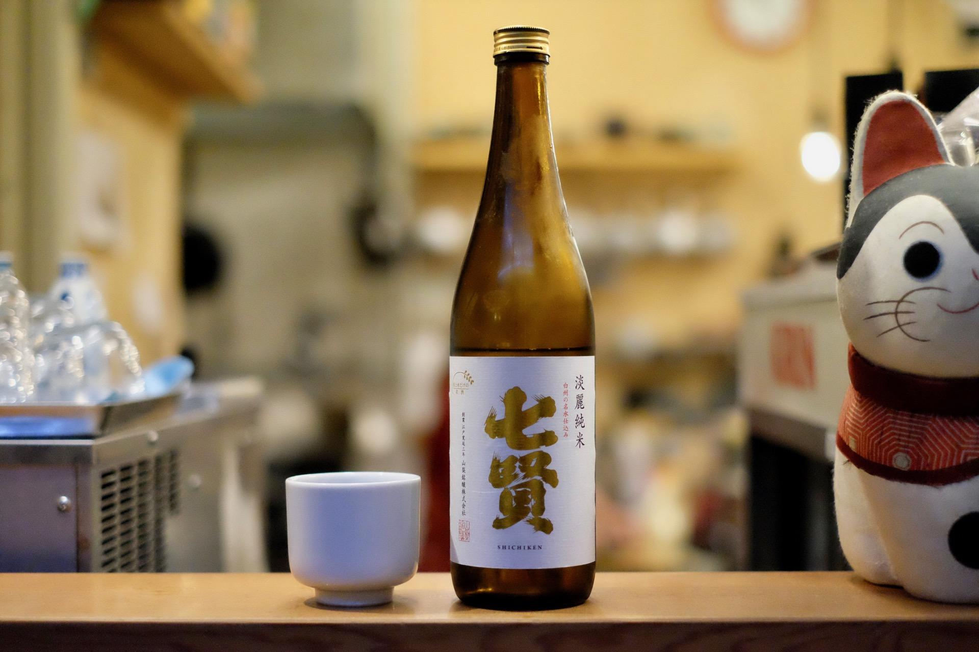 七賢 淡麗純米|日本酒テイスティングノート